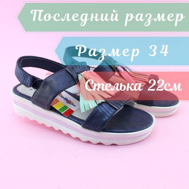 Дитячі босоніжки, підліткові дівчинці на танкетці бренд Томм р. 34
