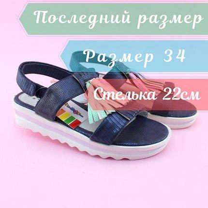 Дитячі босоніжки, підліткові дівчинці на танкетці бренд Томм р. 34, фото 2
