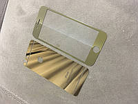 Стекло защитное на iPhone 6, iPhone 6S Серебро (комплект 2 шт в уп)