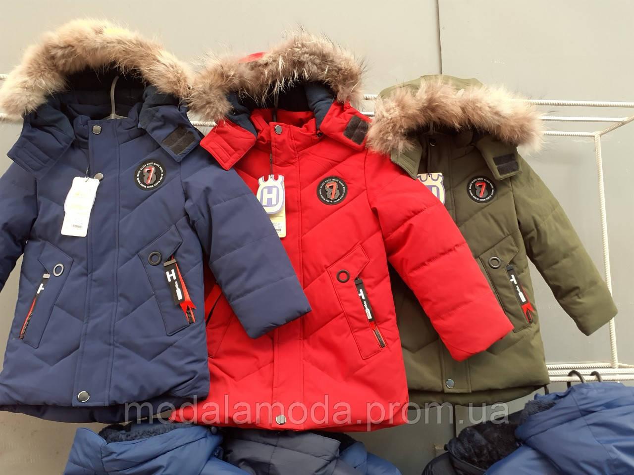 Куртка зимняя!!! Только опт!!