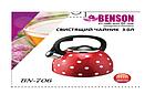 Чайник со свистком из нержавеющей стали Benson BN-706 3 л | Нейлоновая ручка | Индукция, фото 7