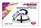 Чайник со свистком из нержавеющей стали Benson BN-711 3 л | Нейлоновая ручка | Индукция, фото 6