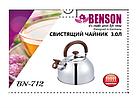 Чайник со свистком из нержавеющей стали Benson BN-712 3 л | Нейлоновая ручка | Индукция, фото 4