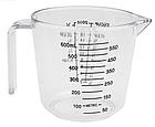 Мерный стакан пластиковый с ручкой Benson BN-1018 300 мл | Мерная чаша, фото 6