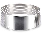 Форма — кольцо раздвижное для ровной нарезки коржей из нержавеющей стали 6 отсеков Benson BN-1035, фото 5