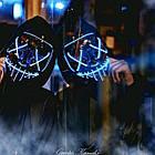 """Светящаяся неоновая LED маска """"Судная ночь""""   Светящаяся маска   Синяя, фото 8"""