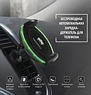 Автомобильный держатель для телефона Smartov Car Chargher | беспроводное зарядное устройство в автомобиль, фото 3