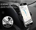 Автомобильный держатель для телефона Smartov Car Chargher | беспроводное зарядное устройство в автомобиль, фото 4