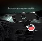 Автомобильный держатель для телефона Smartov Car Chargher | беспроводное зарядное устройство в автомобиль, фото 5