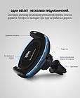 Автомобильный держатель для телефона Smartov Car Chargher | беспроводное зарядное устройство в автомобиль, фото 6
