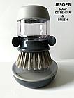 Кухонная щётка для мытья с дозатором для жидкого мыла Jesopb Soap Brush   Серая, фото 3