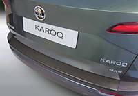 Накладка на задний бампер Skoda Karoq 2018-, ABS-пластик RBP626