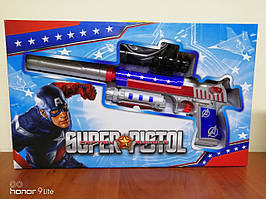 Пистолет на аккумуляторе Мстители: Капитан Америка