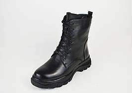 Ботинки зимние кожаные малых размеров Erises 0935