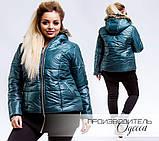 Женская куртка плащевка на синтепоне 150 подкладка овчина размер: от 46 по 56, фото 2