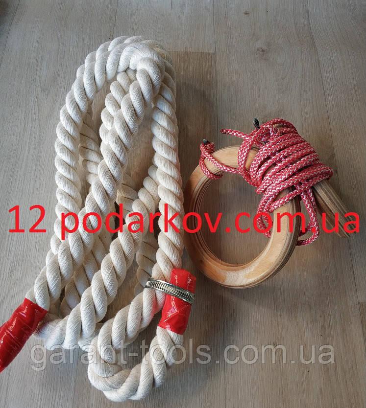 Дерев'яні гімнастичні кільця дитячі (рожеві) плюс Канат хб 26 мм для шведської стінки