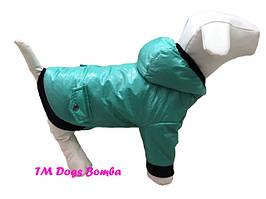 Куртка для собак, блакитна з кишенями