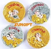 Магнит на холодильник Собака денежная в блюдце (Керамика) №790