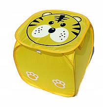 Корзина для игрушек Лев (желтая)