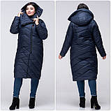 Модное зимнее женское пальто-кокон VS 197 с красивым воротником, фото 3