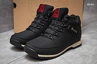 Мужские зимние кроссовки в стиле Timberland серые 43 (26,9 см)