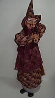 Баба-яга декоративная высота 55 см, фото 1