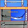 Дуга 90 х 30 см Торговая в рейку Овал Хромированная  Китай