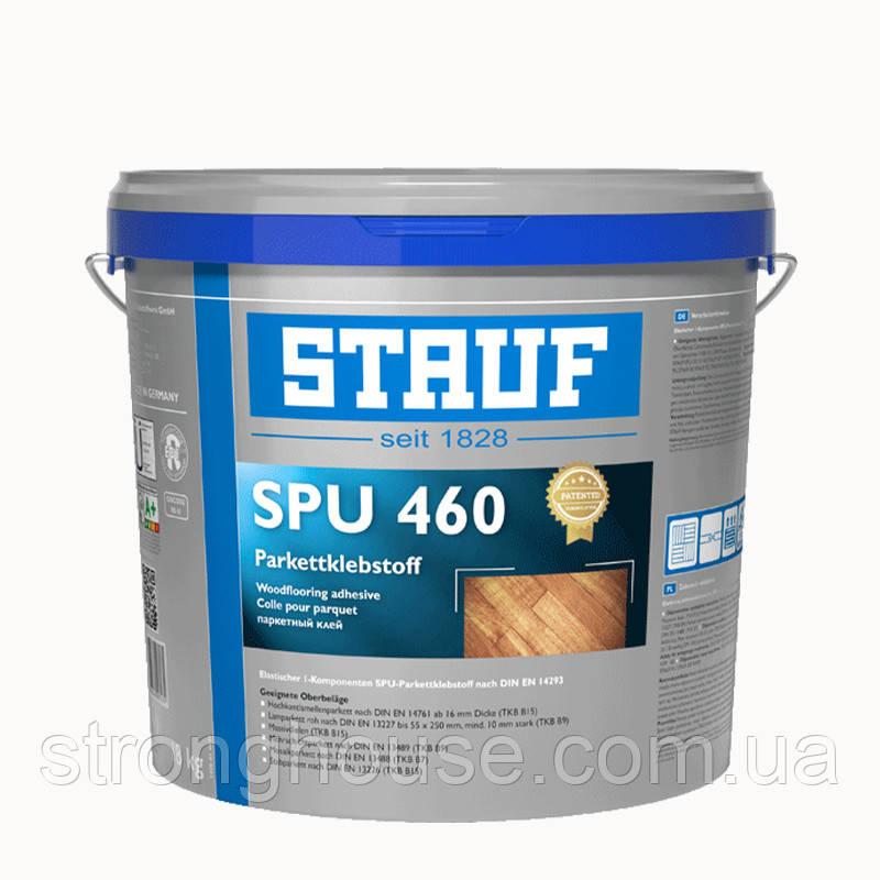 Stauf SPU-460 18кг клей для паркета эластичный однокомпонентный полиуретановый модифицированный силаном Штауф