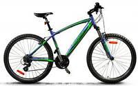 Велосипеды:Горные хардтелы:Magellan:Велосипед Magellan Serpens  2014 серый