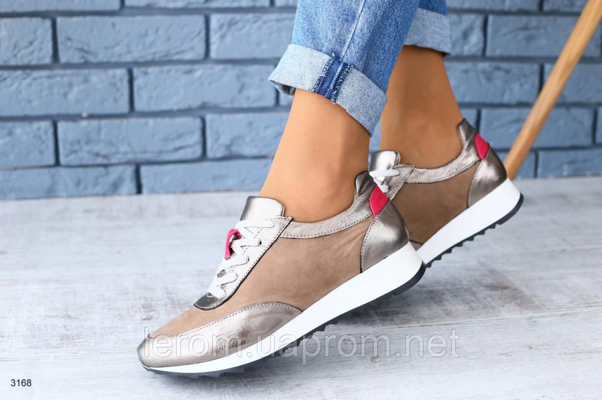Женские кожаные кроссовки цвета визон 38