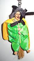 Баба-яга декоративная брелок высота 14 см