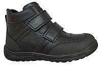 Ботинки Minimen 55BLACK19 р. 31, 35
