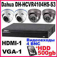 Видеорегистратор Dahua Technology DH-HCVR4104HS-S3 (k.2100)