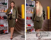 Костюм тройка пиджак + юбка БОЛЬШИЕ размеры