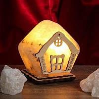 Соляная лампа светильник Домик маленький