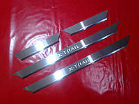 Накладки на пороги NISSAN X-TRAIL T31