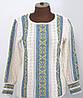 Вязаная рубашка-вышиванка Маруся желто-голубая | В'язана сорочка-вишиванка Маруся жовто-блакитна