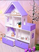 Ляльковий будиночок ЗЕФІР, будинок для ляльок