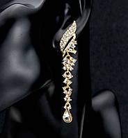 Элегантные свадебные сережки в золотом серебряном цвете с белыми камнями горный хрусталь для невест