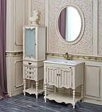Зеркало Атолл Флоренция слоновая кость состаренная, 740х30х960 мм, фото 4