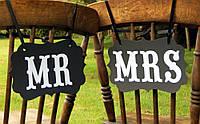 Фотобутафория MR & MRS для свадьб корпаратив