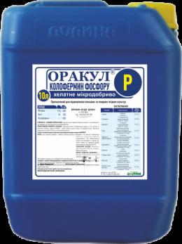 ОРАКУЛ колофермин фосфора 10 л