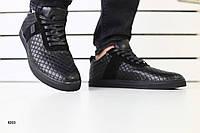 Мужские спортивные туфли черные кожаные с замшевыми вставками, фото 1