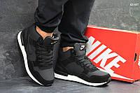 Мужские зимние кроссовки в стиле Nike Air, черные с голубым 42 (26,7 см)