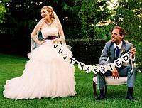 Аксессуары для фотосессии Гирлянда Just married