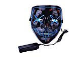 """Светящаяся неоновая LED маска """"Судная ночь""""   Светящаяся маска   Синяя, фото 7"""