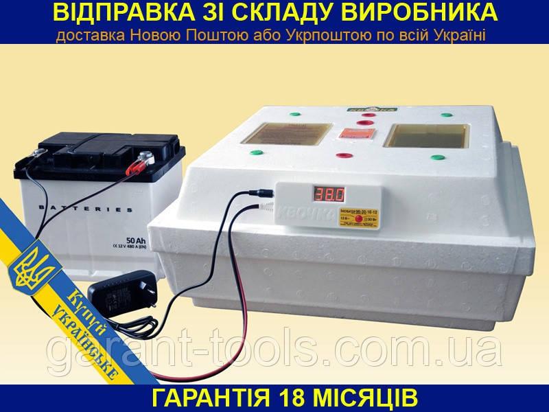 Инкубатор Квочка МИ-30-1Э-12. цифровой, механический переворот Работает от 12В и 220В!