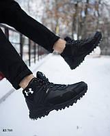Мужские зимние кроссовки в стиле Under Armour, черные 44 (28 см)
