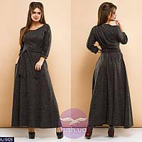 Ангоровое платье в пол тёплое