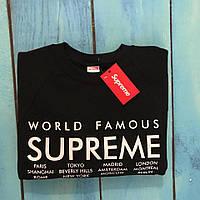 Свитшот Supreme World Famous Черный